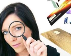 Получение займа с плохой кредитной историей фото