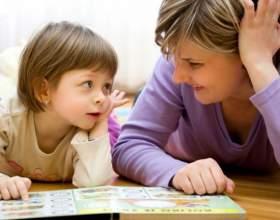 Помогаем ребенку выговаривать букву «р» фото