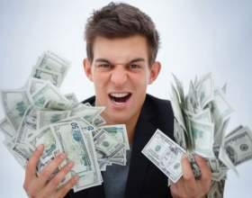 Причины скупости мужчины фото