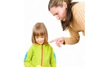 Приучение детей к дисциплине: 5 советов родителям фото