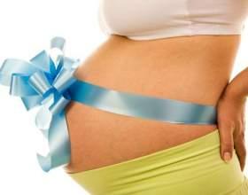 Признаки беременности мальчиком фото
