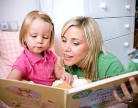 Простые советы для обучения ребенка речи фото