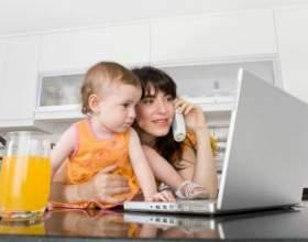 Работа на дому для родителей фото