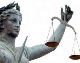 Рассмотрение дел в суде при подаче встречного иска фото