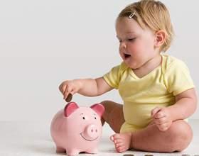 Размер пособия на ребенка до 3 лет фото