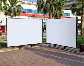 Размещение рекламы: как обеспечить ее эффективность? фото