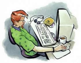 Реально ли найти работу в интернете? фото