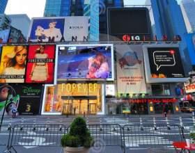 Реклама как инструмент коммуникации фото