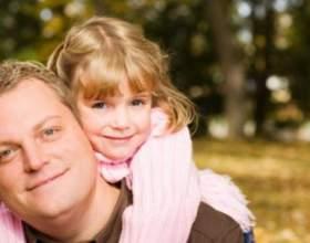 Роль отца в семье фото