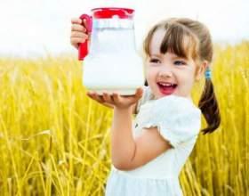 С какого возраста ребенку можно давать магазинное молоко фото