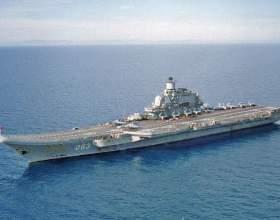 Самые большие военные корабли фото