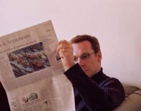 Самые читаемые газеты в россии фото