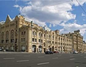 Самые известные музеи науки в москве фото