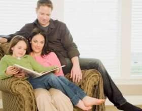 Семейное чтение фото