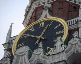 Сколько часовых поясов в россии фото
