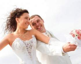 Сколько дарят денег на свадьбу фото