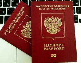 Сколько лет действует загранпаспорт фото
