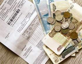 Сколько нужно хранить квитанции об оплате коммунальных услуг фото