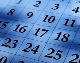 Сколько праздничных и выходных дней в январе 2015 года в россии фото