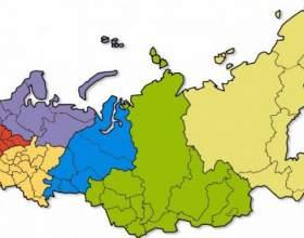 Сколько регионов в рф фото