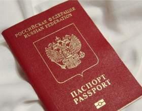 Сколько стоит оформление загранпаспорта фото