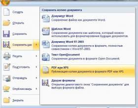 Сохранение документа mc в формате pdf фото