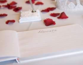Составляем список гостей для свадьбы фото