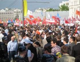 """Что такое """"марш миллионов"""" фото"""