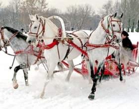 Где отметить новый год в россии фото