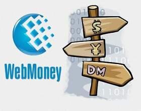 Как авторизовать кошелек webmoney фото