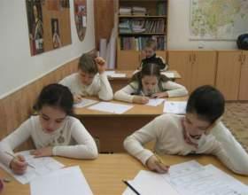 Как добиться уважения в классе фото