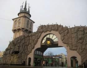 Как добраться до московского зоопарка фото