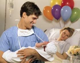 Как интересно поздравить подругу с рождением дочки фото