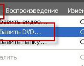 Как конвертировать фильм фото