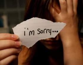 Как лучше извиниться фото