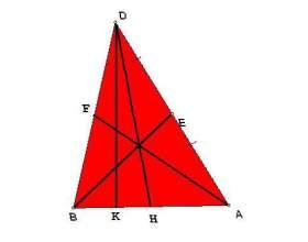 Как найти длину медианы в треугольнике фото
