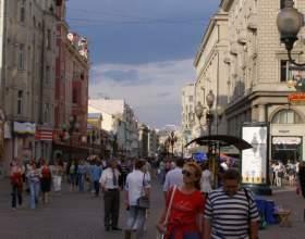 Как найти нужную улицу в москве фото