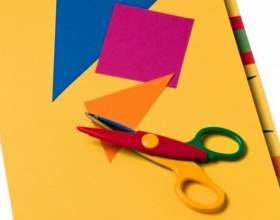 Как найти перпендикуляр в треугольнике фото