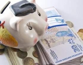 Как накопить деньги фото
