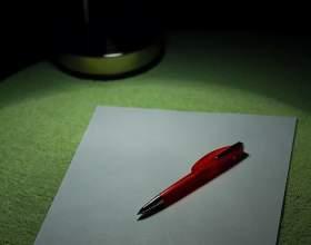 Как написать отзыв о дипломе фото