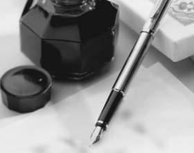 Как написать письмо с признанием фото