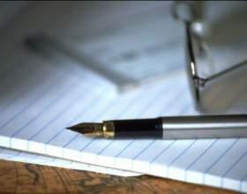 Как написать сочинение на свободную тему фото