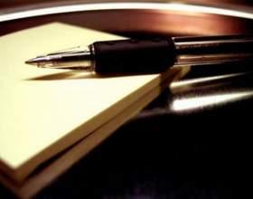 Как написать сопроводительное письмо к документу фото