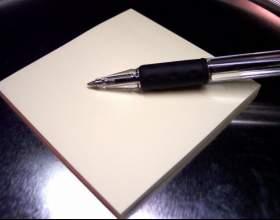 Как написать заявление на имя директора фото