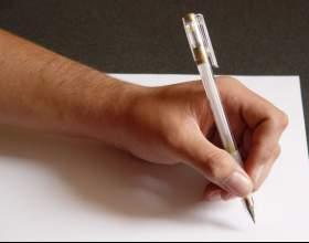 Как написать заявление на увольнение фото