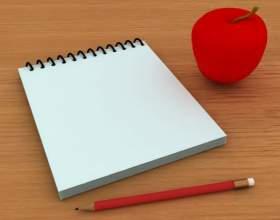 Как нарисовать шар карандашом фото