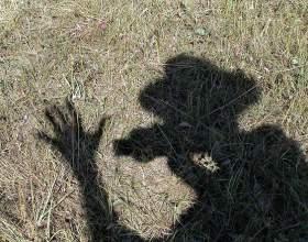 Как сделать тень человеку фото