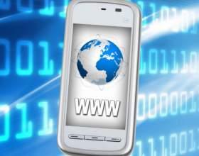 Как настроить gprs-интернет в мобильном фото