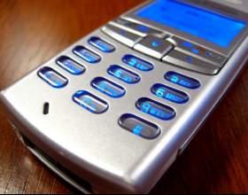 Как настроить icq в телефоне Samsung фото