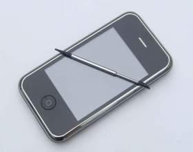 Как настроить мегафон интернет на китайском iphone фото